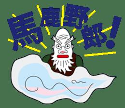 Kung fu boy priest Leelin and his Master sticker #5281020