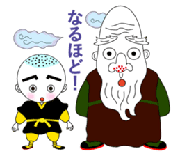 Kung fu boy priest Leelin and his Master sticker #5281021