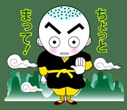 Kung fu boy priest Leelin and his Master sticker #5281023