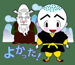 Kung fu boy priest Leelin and his Master sticker #5281025