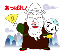 Kung fu boy priest Leelin and his Master sticker #5281026