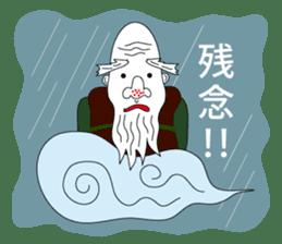 Kung fu boy priest Leelin and his Master sticker #5281027