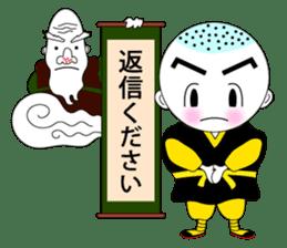 Kung fu boy priest Leelin and his Master sticker #5281028