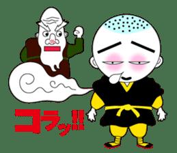Kung fu boy priest Leelin and his Master sticker #5281029