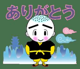 Kung fu boy priest Leelin and his Master sticker #5281030