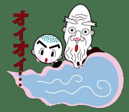 Kung fu boy priest Leelin and his Master sticker #5281032