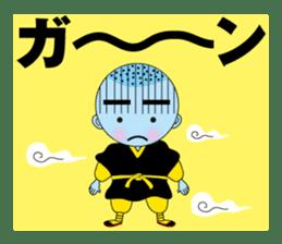 Kung fu boy priest Leelin and his Master sticker #5281033