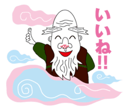 Kung fu boy priest Leelin and his Master sticker #5281035