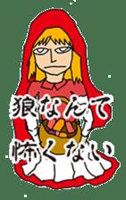MONO-GATARI sticker #5283159