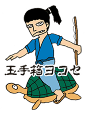 MONO-GATARI sticker #5283169
