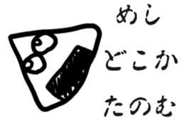 MONO-GATARI sticker #5283175