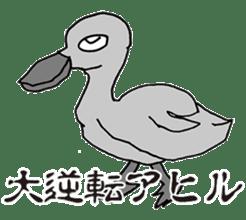 MONO-GATARI sticker #5283179