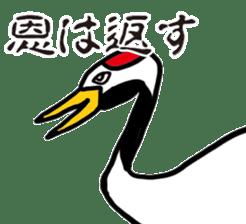 MONO-GATARI sticker #5283180
