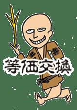 MONO-GATARI sticker #5283191