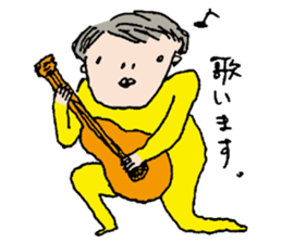 Yellow tights guy. sticker #5283454