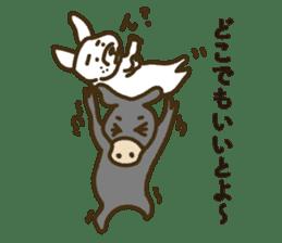 roba-cub.  combination birth ! sticker #5283641