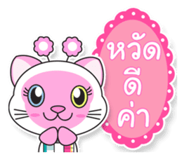 Petch & Ploy : Lucky Cats sticker #5284276