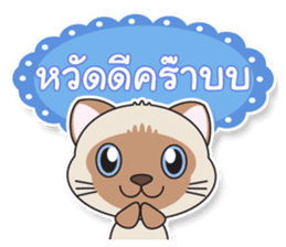 Petch & Ploy : Lucky Cats sticker #5284277