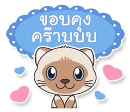 Petch & Ploy : Lucky Cats sticker #5284279