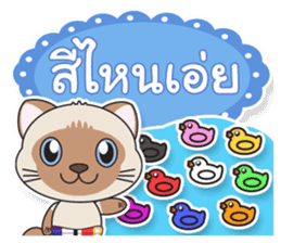 Petch & Ploy : Lucky Cats sticker #5284281