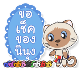 Petch & Ploy : Lucky Cats sticker #5284282