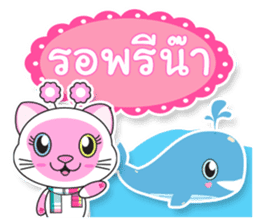Petch & Ploy : Lucky Cats sticker #5284284