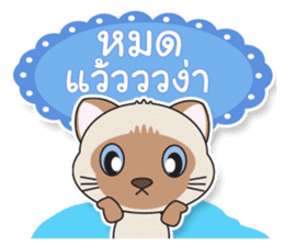 Petch & Ploy : Lucky Cats sticker #5284285