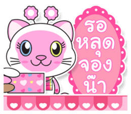 Petch & Ploy : Lucky Cats sticker #5284286