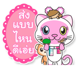 Petch & Ploy : Lucky Cats sticker #5284290