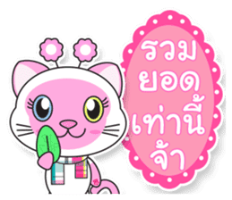Petch & Ploy : Lucky Cats sticker #5284291