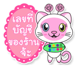 Petch & Ploy : Lucky Cats sticker #5284293