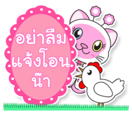 Petch & Ploy : Lucky Cats sticker #5284295