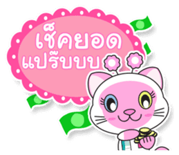 Petch & Ploy : Lucky Cats sticker #5284297