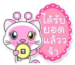 Petch & Ploy : Lucky Cats sticker #5284298