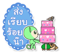 Petch & Ploy : Lucky Cats sticker #5284301