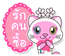 Petch & Ploy : Lucky Cats sticker #5284303
