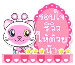 Petch & Ploy : Lucky Cats sticker #5284305