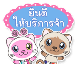 Petch & Ploy : Lucky Cats sticker #5284306