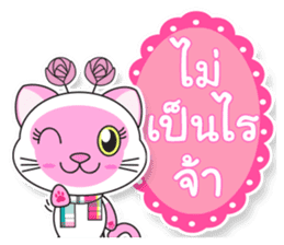 Petch & Ploy : Lucky Cats sticker #5284310