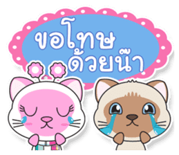 Petch & Ploy : Lucky Cats sticker #5284314