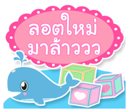 Petch & Ploy : Lucky Cats sticker #5284315