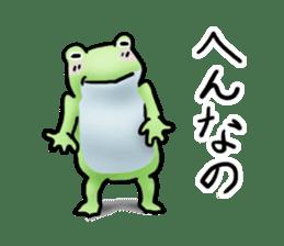 Sticker of the frog 2 sticker #5284622