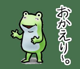 Sticker of the frog 2 sticker #5284626