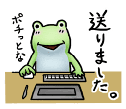 Sticker of the frog 2 sticker #5284627