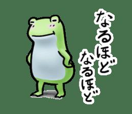 Sticker of the frog 2 sticker #5284628