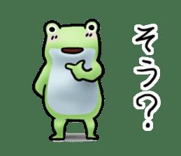 Sticker of the frog 2 sticker #5284629