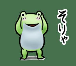 Sticker of the frog 2 sticker #5284632