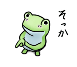 Sticker of the frog 2 sticker #5284636