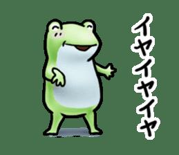 Sticker of the frog 2 sticker #5284641