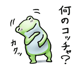 Sticker of the frog 2 sticker #5284644